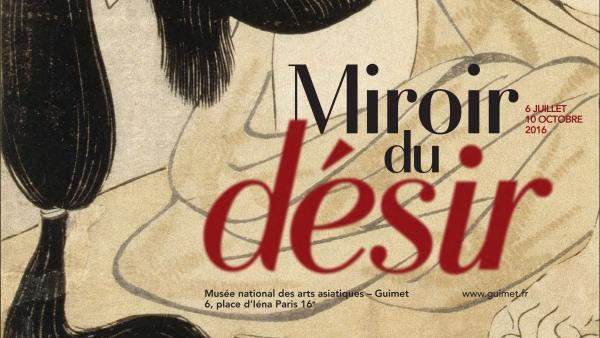 L'érotisme dévoilé, la femme dans l'estampe japonaise au Musée Guimet